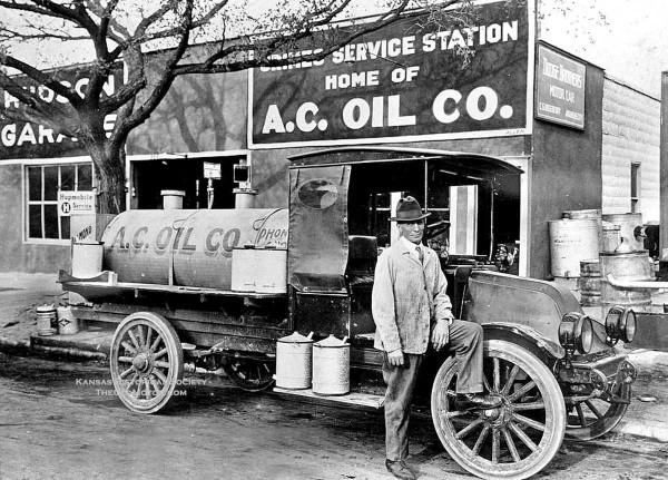 ac-oil