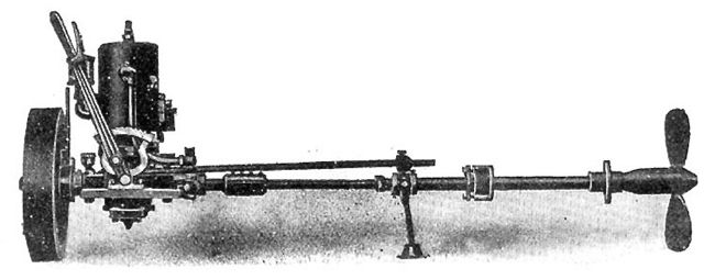 Cushman boat engine