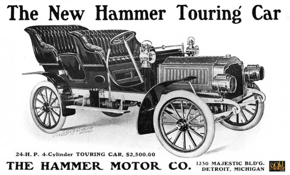 the 1905 hammer touring car