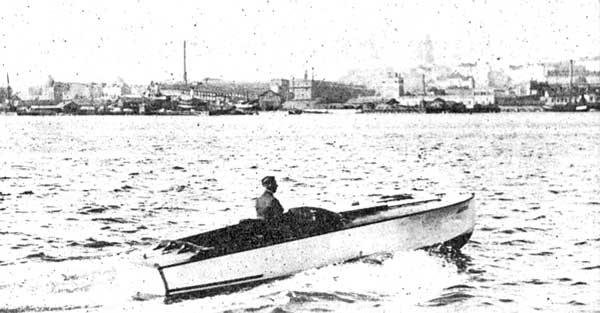 Gray Marine Motor