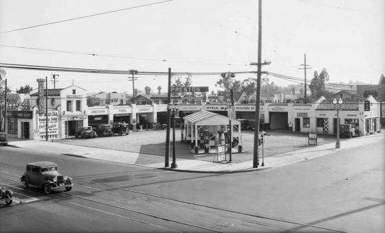 General Petroleum Station