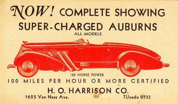 super-charged-auburn-speedster-art