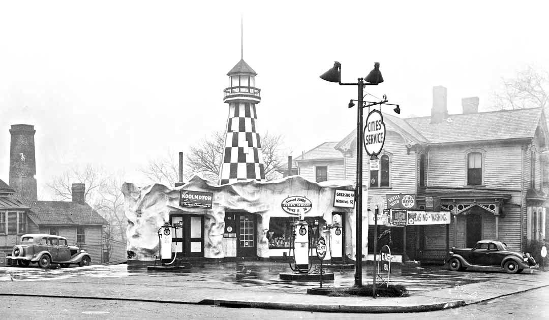 Gas Station Series – A Cities Service Koolmotor Attention Getter ...